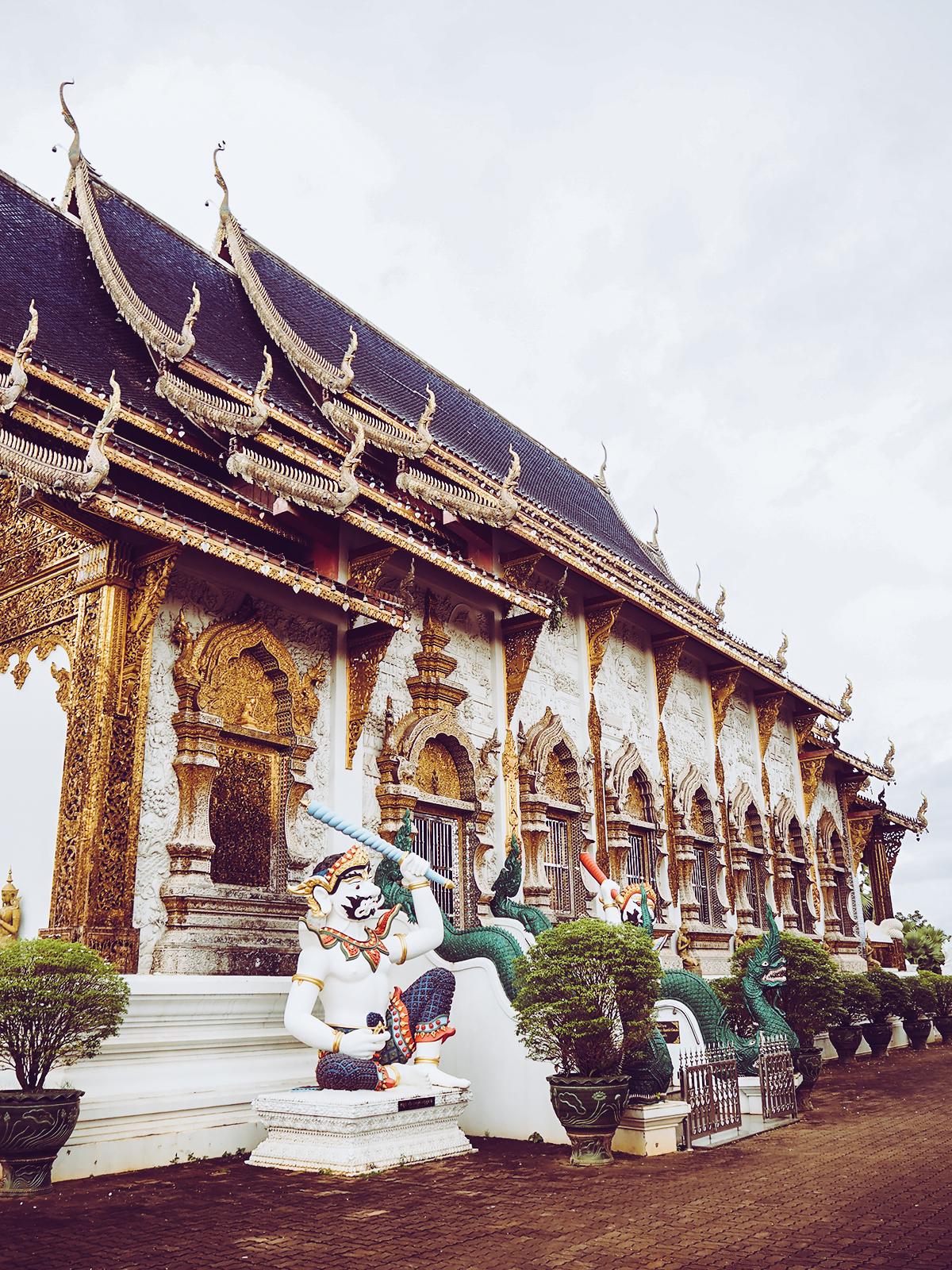 Wat Ban Den |Pixi mit Milch